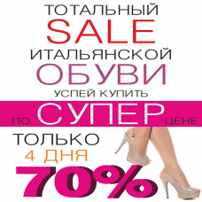TOTAL SALE Glad Bags!!!