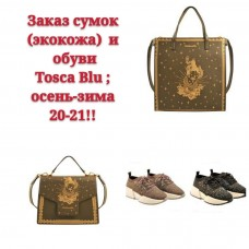 Каталог эко-кожа Tosca Blu  2020-2021