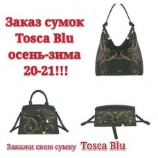Каталог сумок Tosca Blu  2020-2021