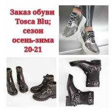 Каталог Tosca Blu обувь 2020-2021